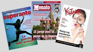 Esperanto Magazines